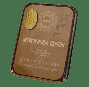 кфс жемчужина сербии