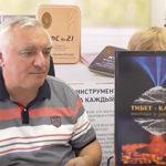 ЦЕНТР РЕГИОН ОФИЦИАЛЬНЫЙ САЙТ