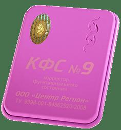 КФС Фиолетовой серии